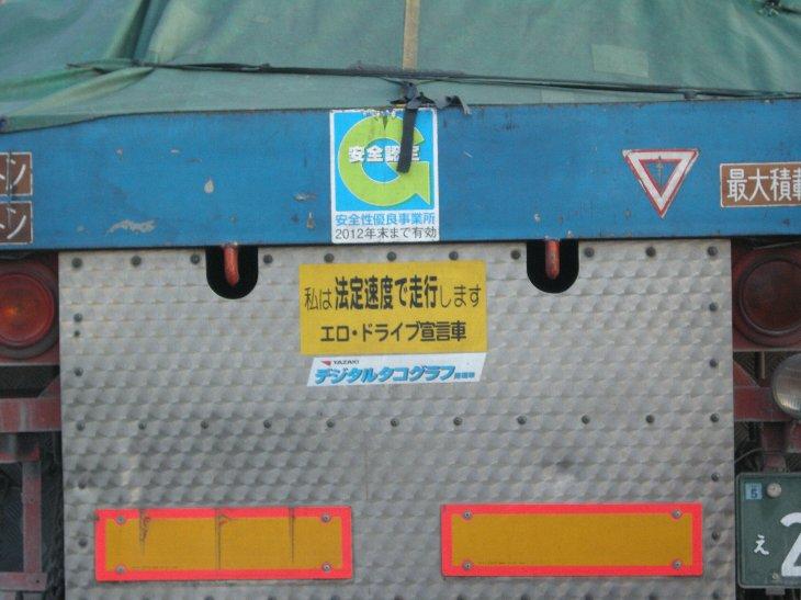 エロドライブ~.jpg