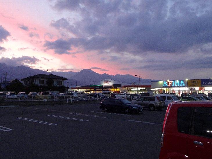 ユーパレットと有明山.jpg