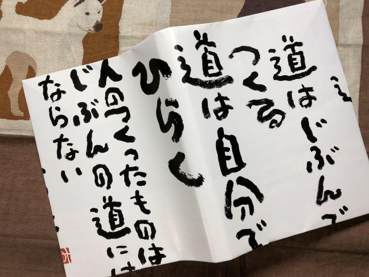 手作りブックカバー.jpg