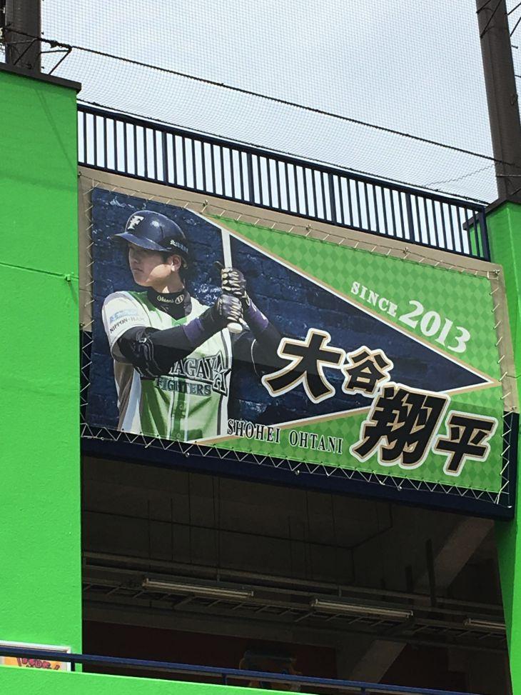 日ハムスタジアム.jpg