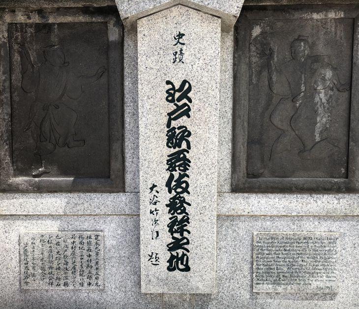 江戸歌舞伎.jpg