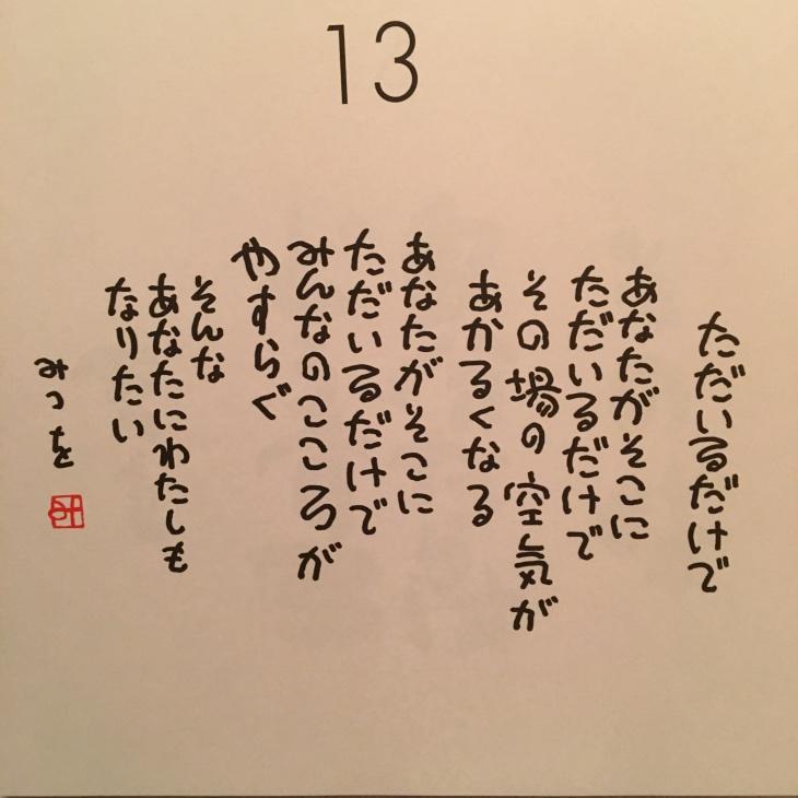 IMG_5146_Fotor.jpg