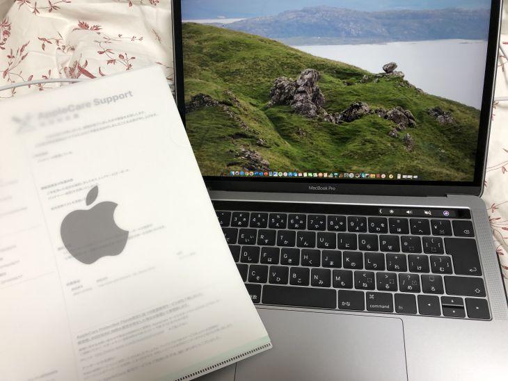 Apple Care.jpg