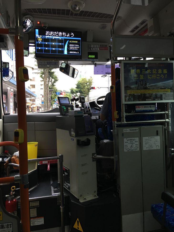 三笠公園循環バス.jpg