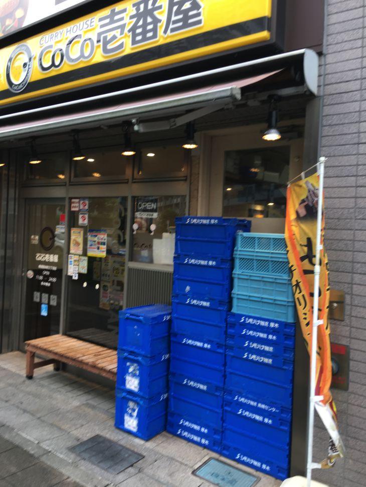 横須賀海軍カレー.jpg