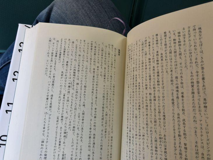 読書.jpg