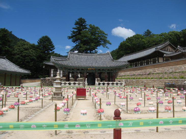 KOREA05.jpg